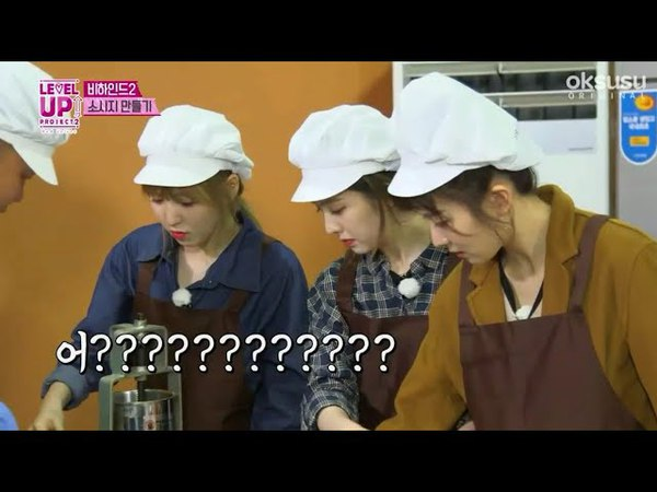 Red Velvet Wendy Clumsy Moment