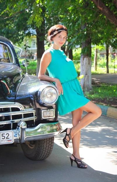 Виктория Цветкова, 7 сентября 1986, Нижний Новгород, id54470