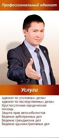 Шавкат Хисяметдинов