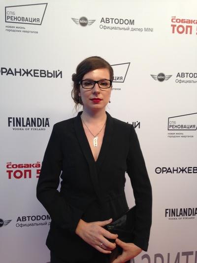 Наталия Сергеевская