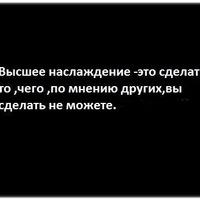 Александр Попов, 1 января , Гомель, id114835586