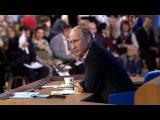 Главное политическое событие дня - большая пресс-конференция Президента РФ - Первый канал