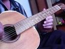 Как настроить гитару на цыганский лад .