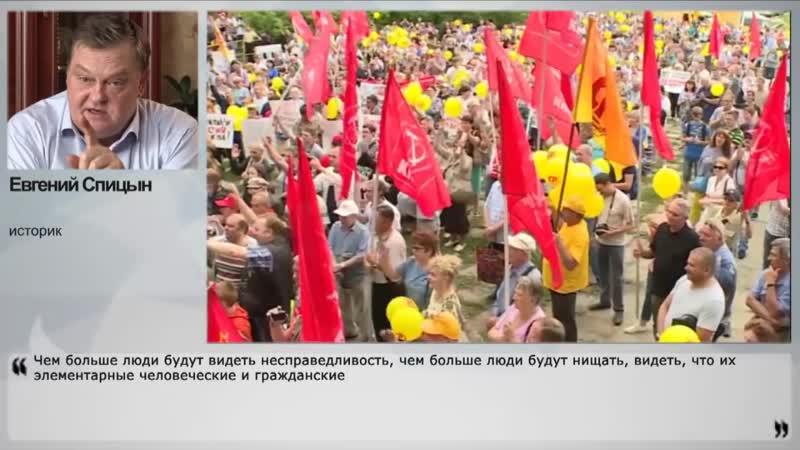 Власти запрещают вспоминать Сталина и Ленина – Великие имена России остались без них