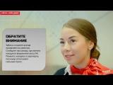 Наша совместная работа для @ural_airlines с Романом Шоноховым. Нами была проделана грандиозная работа по съемке видеоинструкций