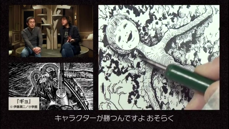Дзюндзи Ито для Naoki Urasawa's Manben - полный выпуск