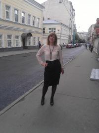 Юлия Фурса, 25 октября , Киев, id1498489