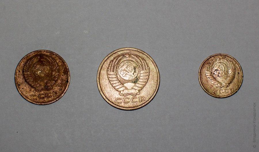 Состояние монет после чистки Трилоном ФОТО