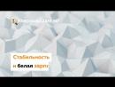 Работа в караоке баре в Вахитовском районе г Казань