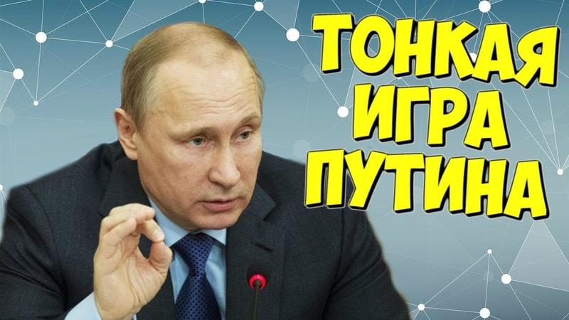 ✅ Такого, как Путин, больше нет: зачем Россия скупает золото?