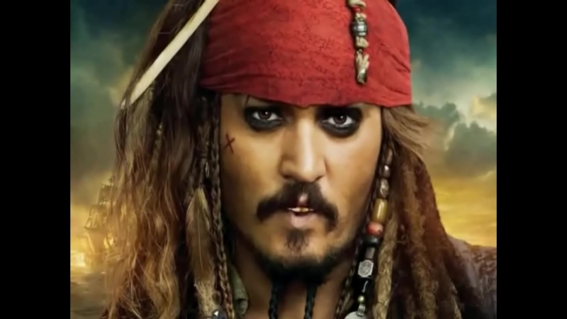 пиратка 2