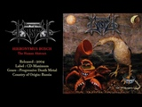 Hieronymus Bosch (RUS) - The Human Abstract (2004) Full Album (re-issued)
