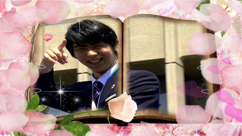 Yuzuru Hanyu ☆MAD「輝く結晶」~Happyパレード☆羽生結弦