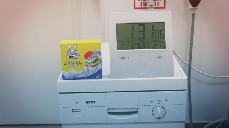 Демонстрация Таблеток для посудомоечных машин Ушастый нянь: растворение таблетки и удаление загрязнений