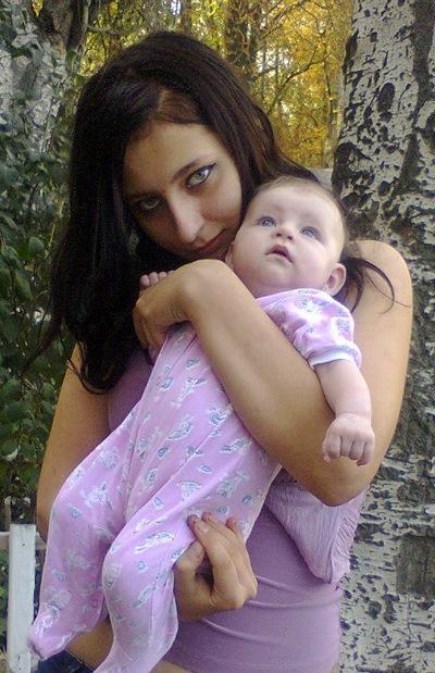 Ирина Бабенко, 3 июня , Запорожье, id132575170