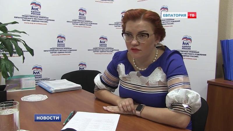 Глава Евпатории провела очередной прием граждан