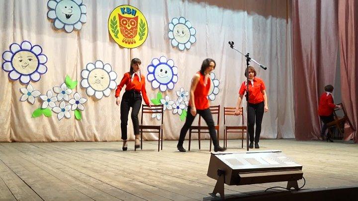 КВН в Теплогорском ДК 20.04.2019 командаПо локоть в меле