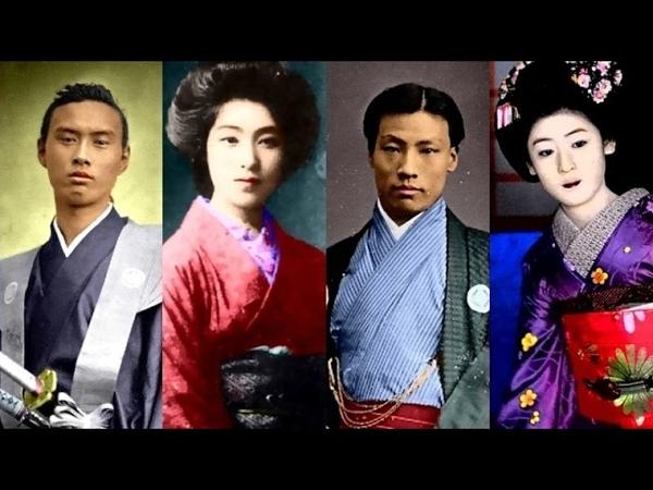 Japan Samurais and Beauties in the 19th century, Edo and Meiji eras サムライ・美女
