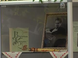 В Республиканской детско-юношеской библиотеке открылся зал имени Валентина Христофоровича Колумба