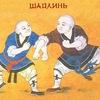 Ушу Шаолиня, кунг-фу, цигун Воронеж