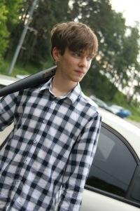 Глеб Котов, 24 мая 1993, Саранск, id146465168
