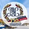 Filial Yaroslavl