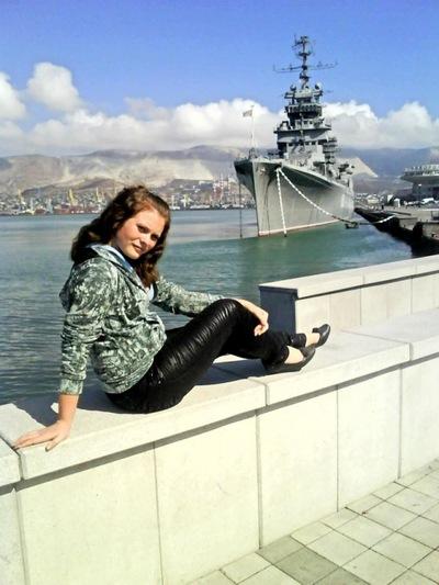 Диана Тарасова, 3 сентября 1995, Краснодон, id224493580