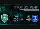 Аргун Эвертон