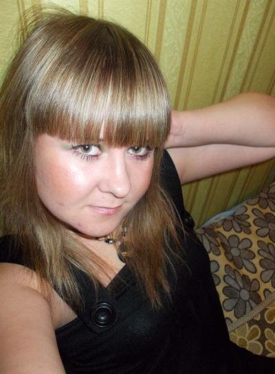 Натали Ермилова, 11 сентября 1992, Екатеринбург, id98605934