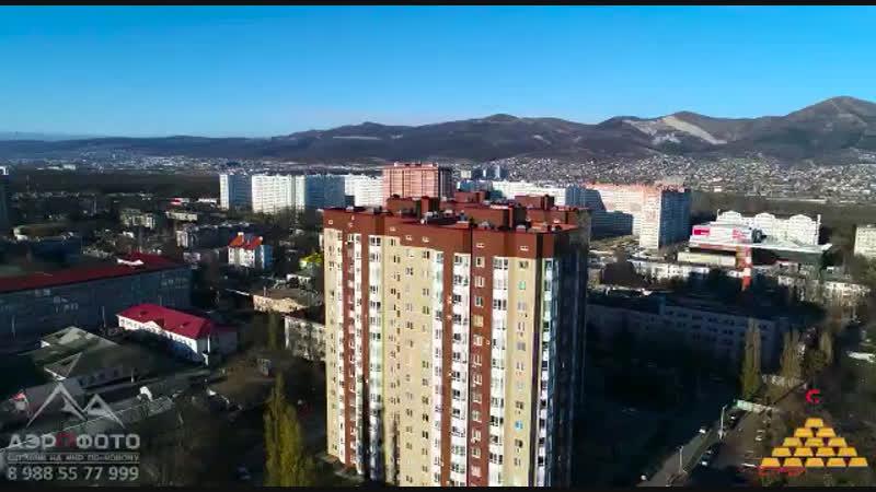 ЖК «Центр», ул Видова 100, г.Новороссийск