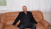 Олег Зимирович, 20 августа , Екатеринбург, id37359264