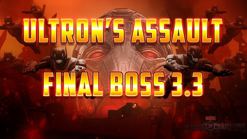 Атака Альтрона Финал! Ultron's Assault Variant Final 3.3 Captain America IW mcoc mbch