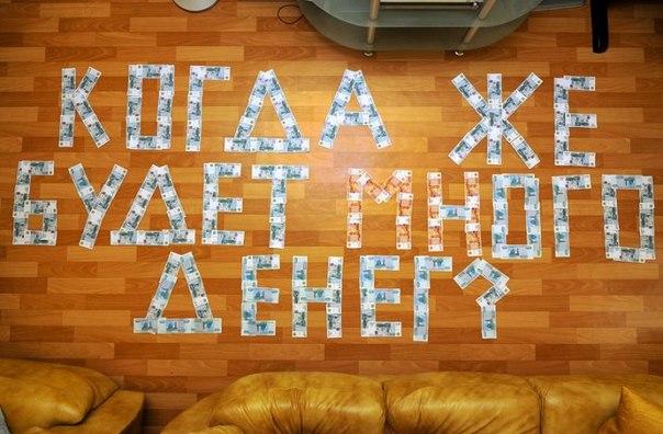 онлайн потребительские кредиты красноярск