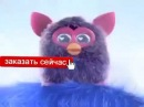 Игрушка интерактивная Фёрби Бум (Furby Boom)