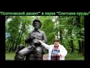 Галина Николаевна Ключникова