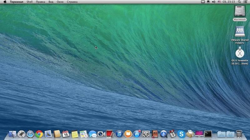 Как убить OS X Yosemite