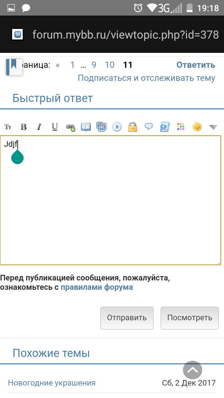 https://pp.userapi.com/c845019/v845019819/1513da/Zpt1JBiGEzE.jpg