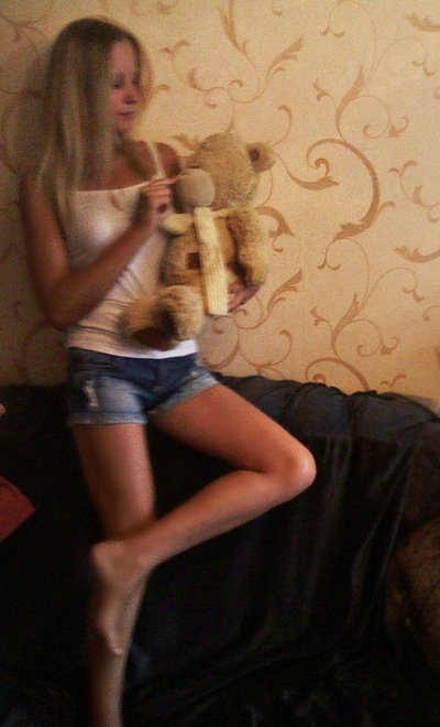Ксения Ермакова, 26 августа 1992, Пермь, id160950094