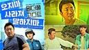 Чудный призрак ( Корейское кино)  Wonderful Ghost (Korean movie) (2018) Русский Free Cinema 2