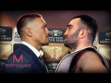 Usyk vs Gassiev - I AM LEGEND