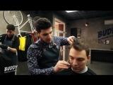 История Эльмана barbershop BUDDY