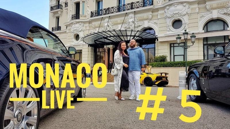 Монако live влог № 5 - Бюсолей. Индусы выручают. Фестиваль фейерверков.