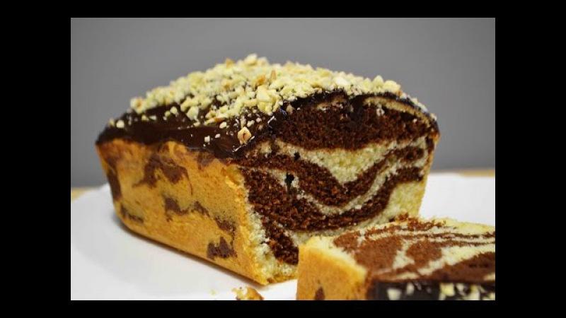 Кекс Мраморный к чаю | Классический рецепт | Pie | Cake (Cupcake) » Freewka.com - Смотреть онлайн в хорощем качестве