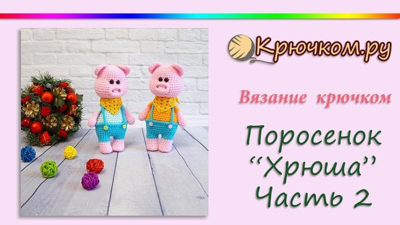 поросенком - Смотреть сериал онлайн бесплатно
