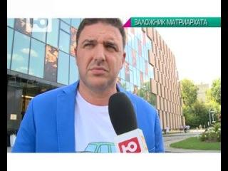 Максим Виторган в новом сериале