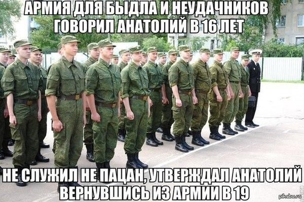 Меня в армии деды и солдаты заставляли лизать ноги