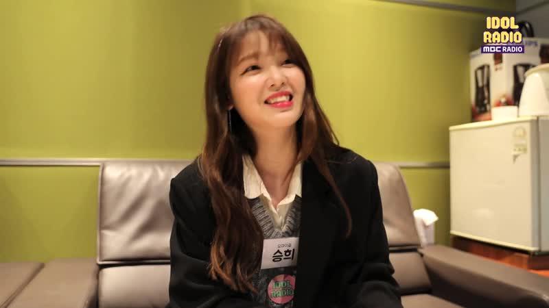 · Backstage · 181204 · OH MY GIRL Seunghee · MBC IDOL RADIO ·