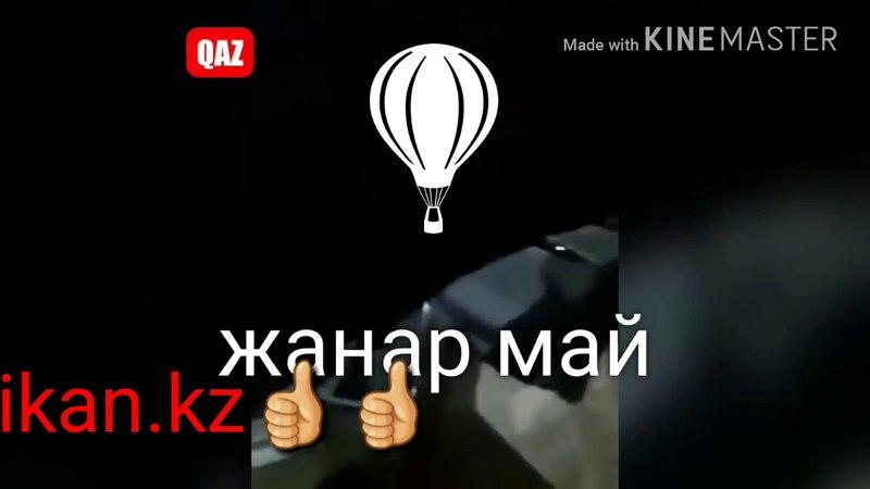 ЖАНАР МАЙ БЕКТІНДЕ АБАЙ БЛЫНЫЗ