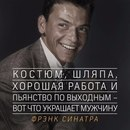 Данил Столбоушкин фото #38