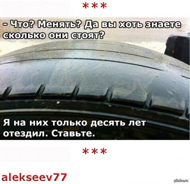 Фото №388966234 со страницы Евгения Дубова